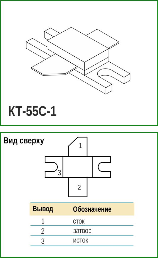 2p9110b_chip