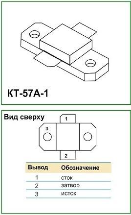 2p9110g_chip