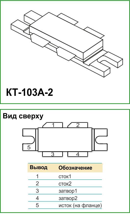2p9111vs_chip