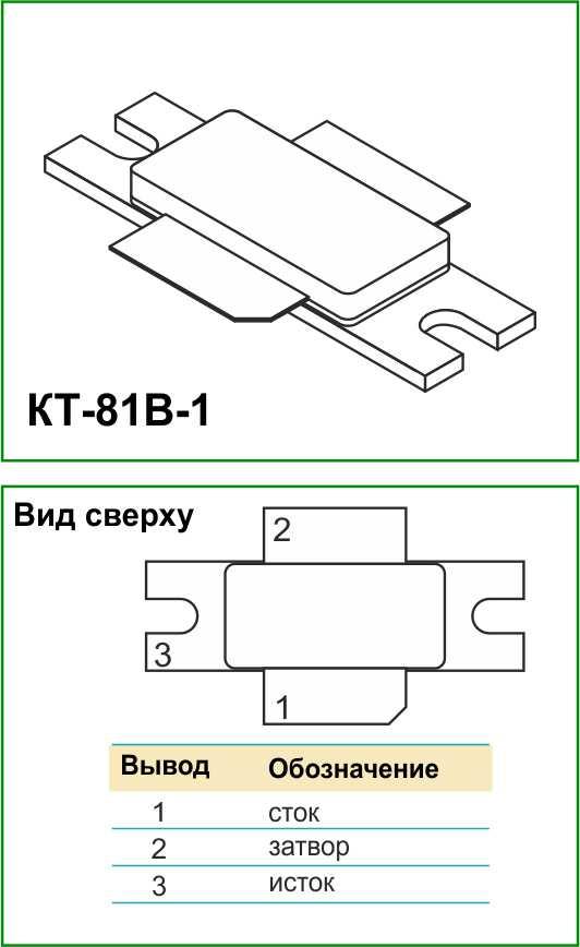 2p9116v_chip