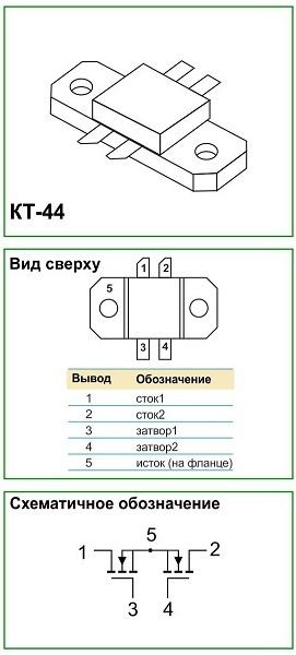2p978d_chip
