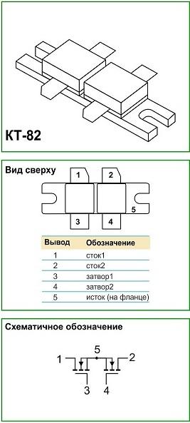 2p979v_chip