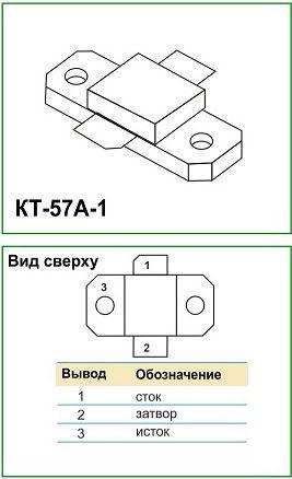 2p986g_chip