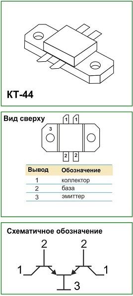2t9155b_chip