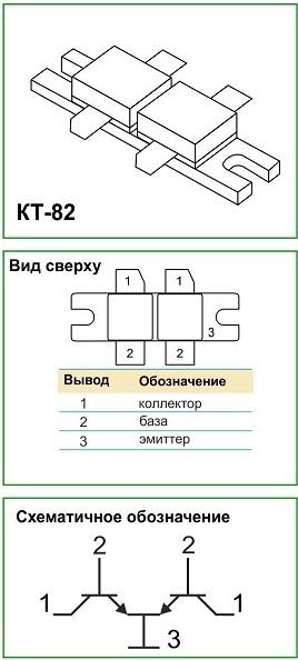 2t9155v_chip
