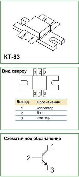 2t9175v_chip