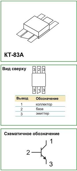 2t9197b_chip