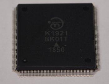 микроконтроллер купить