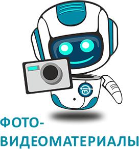 a_foto