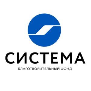 logo_systema