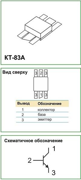 2t9197v_chip